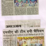 MCA defeated Mechanical Branch in Cricket Carnival 2016 final.